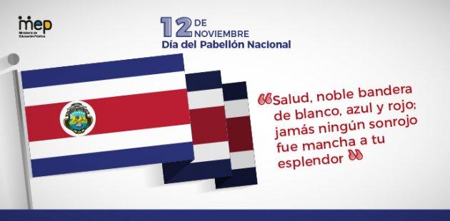 Afiche digital de la efeméride del 12 de noviembre Día del Pabellón Nacional